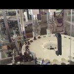 Preu de fàbrica màquina automàtica d'alta velocitat per a tapa rotunda