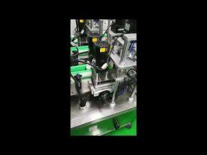 màquina automàtica per a desinfectar a mà ampolla de botella d'alcohol de 30ml