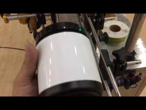 pot de vidre d'alumini per a mascotes i màquina d'etiquetar adhesiu