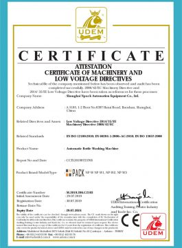 Certificat CE de rentadora automàtica d'ampolles