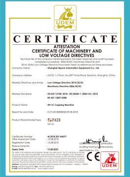 Certificat CE de la màquina de captació