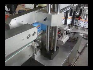 Etiquetadora adhesiva automàtica d'ampolla de doble costat per ampolla rodona