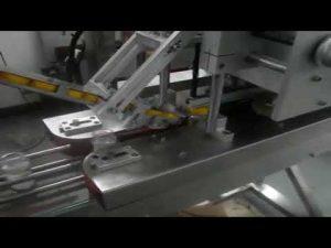 màquina automàtica de cargol d'ampolla de cargol
