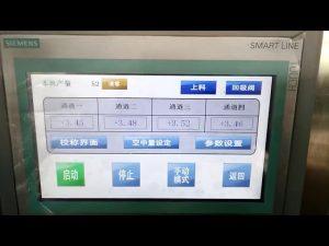 màquina de farciment d'oli d'oliva d'alta qualitat de 20l