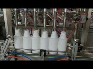 màquina d'omplir ampolles d'oli essencial de lubricant de lubricació de lubricació del motor