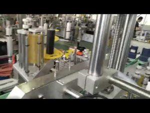 màquina etiquetadora d'autocollant automàtica de flascó de plàstic i vidre
